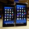 Sony Xperia Z1S появится в 1 квартале 2014 года