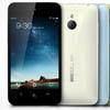 Meizu выпустит три смартфона с большими экранами