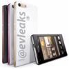 Опубликована официальная фотография смартфона Huawei Ascend G6