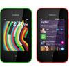 MWC 2014: Nokia представила бюджетные телефоны Nokia 220 и Nokia Asha 230
