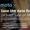 Motorola на 1 день снижает стоимость смартфона Moto X