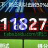 Nokia готовит смартфон Nokia X2 с 4-ядерным процессором