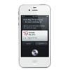 Samsung может купить одного из разработчиков Siri - компанию Nuance