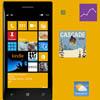 В Windows Phone store имеется более 255 тысяч приложений