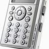 Аудио технология SRS WOW HD в мобильных телефонах Pantech