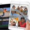 Следующий iPad Mini окажется на 30% тоньше предшественника
