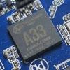 Allwinner анонсировала 4-ядерный чипсет A33 за $4