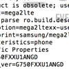 Samsung Galaxy Mega 2 получит новый чипсет Exynos 4415