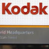 Kodak привезёт на CES 2015 новый Android-смартфон