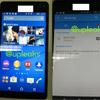 Sony разрабатывает селфи-смартфон Xperia Cosmos