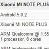 Xiaomi работает над планшетофоном Mi Note Plus на чипсете Snapdragon 810