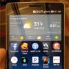 Опубликованы фотографии смартфона LG G4 или планшетофона G4 Note