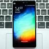 Xiaomi анонсировала пластиковый «флагман» Xiaomi Mi 4i