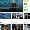 Преемник Internet Explorer получил имя Microsoft Edge