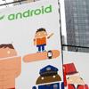 Операционную систему Android M анонсируют на Google I/O