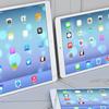 Планшет iPad Pro с инновационной сенсорной панелью анонсируют в 2016 году