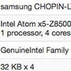 Samsung разрабатывает планшет на процессоре Intel Cherry Trail
