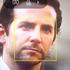 Windows 10 Mobile добавит фронтальной камере функцию отслеживания лиц