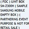 Samsung начинает тестирование Tizen-смартфона Samsung Z3