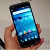 ZTE Axon: флагманский смартфон на чипсете Snapdragon 810