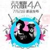 Huawei готовит музыкальный смартфон Honor 4A