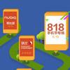 13 августа Xiaomi анонсирует MIUI 7 и смартфон Redmi Note 2