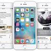 Apple выпустила iOS 9 и отложила выход watchOS 2.0