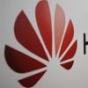 Huawei приглашает на пресс-конференцию в рамках MWC 2016