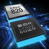 Vivo XPlay 5 появится в версиях на чипсетах Snapdragon 820 и Snapdragon 652
