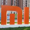 Xiaomi объявила о планах по запуску собственного платёжного сервиса