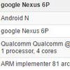 Подтвердились слухи о разработке двух смартфонов HTC Nexus
