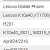 Анонс Lenovo Moto E (2016) может пройти уже в ближайшее время