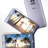 В России начался приём предзаказов на смартфон LG X cam