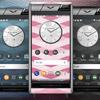 В России анонсирован доступный смартфон Vertu