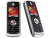 Motorola MotoYuva W230 из Индии
