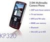 LG рекламирует телефон KP320