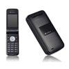 SoftBank 813SH - телефон для мест с повышенной секретностью
