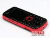 Nokia 5320: поймали?