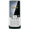 Черно-белая классика в Samsung SGH-B200