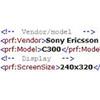 Sony Ericsson планирует телефон C300i