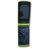 Первая информация о Sony Ericsson TM506