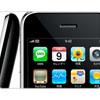91% жителей Японии iPhone 3G не интересен