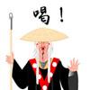 В Японии становятся популярными электронные книги с картинками