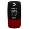 Бюджетная CDMA-раскладушка Samsung SCH-R430 MyShot