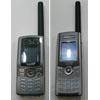 Спутниковые телефоны Thuraya SO-2510 и SG-2520