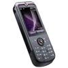 Motorola анонсировала MOTOZINE ZN5