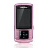 Samsung Soul становится розовым