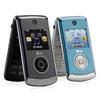 LG Chocolate 3 выходит в голубой версии