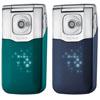 Официальный выход Nokia 7510 Supernova