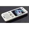 Специальная редакция Sony Ericsson W890 Scirocco